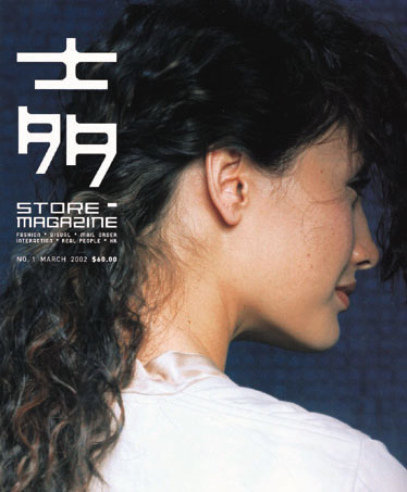 STORE-MAGAZINE-02