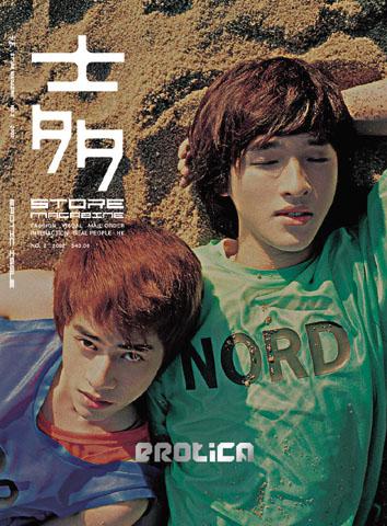 cover no02a