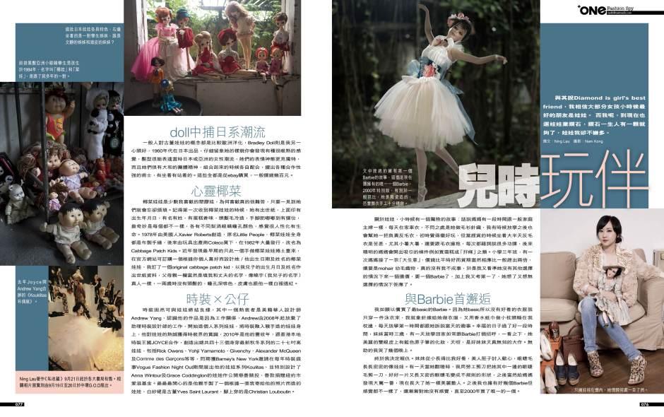 next magazine 3