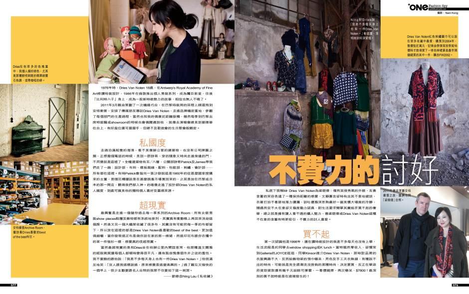 next magazine2