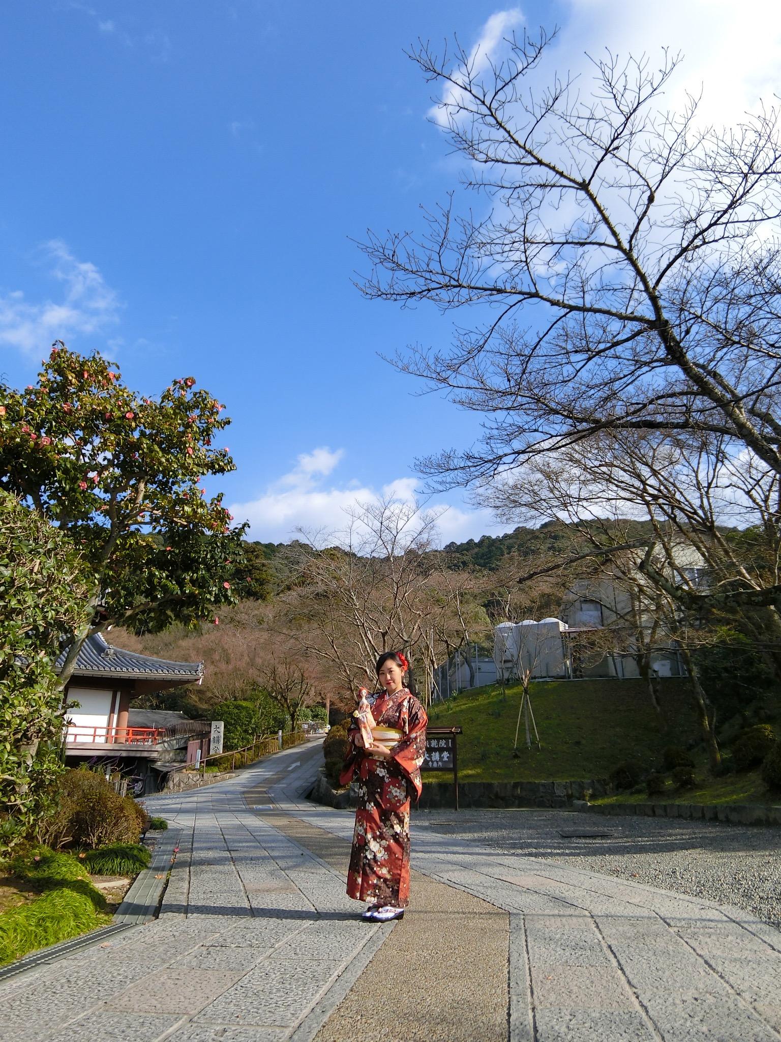 http://okamoto-kimono.com/about/index.html